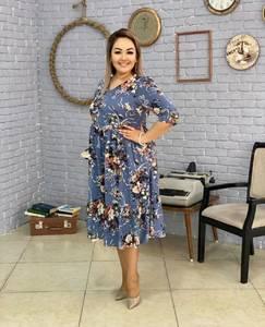 Платье короткое нарядное А31602