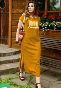 Платье длинное повседневное А42085