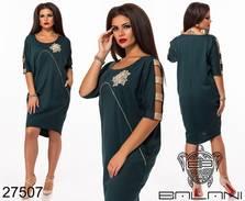 Платье Ч2756