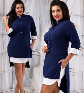 Платье короткое нарядное Ч3900