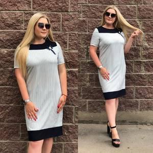 Платье короткое нарядное Ч4222