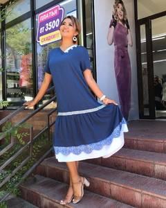 Платье длинное нарядное Ч5035