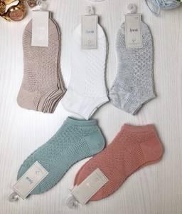Носки (10 пар) Я8421