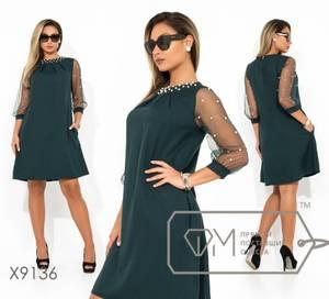 Платье короткое нарядное Я2036