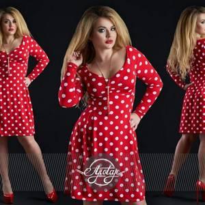 Платье короткое с длинным рукавом Я5165