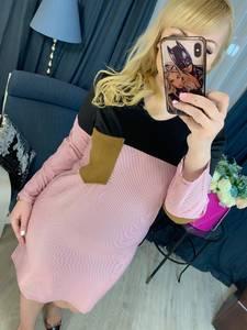 Платье короткое с длинным рукавом Ю7639