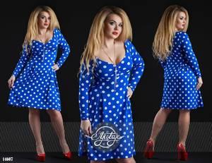 Платье короткое с длинным рукавом Я5166