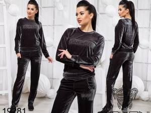 Костюм модный Ш8226
