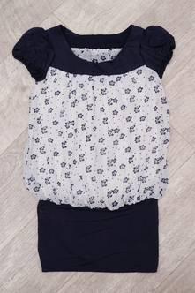Платье Я5243