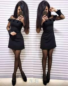Платье короткое с длинным рукавом Ш3007