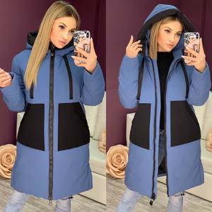 Куртка Ш6792