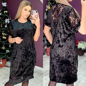 Платье короткое нарядное Ш8119