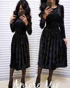 Платье длинное нарядное Ш8203