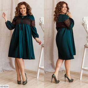 Платье короткое нарядное Ш8270
