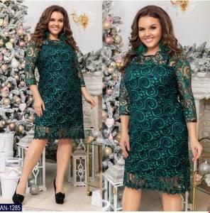 Платье короткое вечернее Ш9085