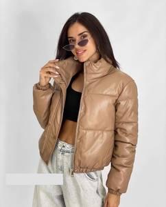 Куртка А59240