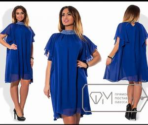 Платье короткое летнее Ц5392