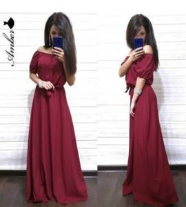 Платье длинное однотонное Ю9601