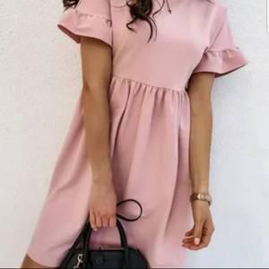 Платье короткое летнее Я7617