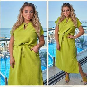 Платье длинное летнее А01566