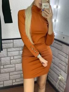 Платье короткое облегающее А05231