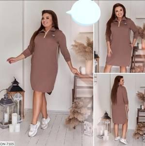 Платье короткое повседневное А08172