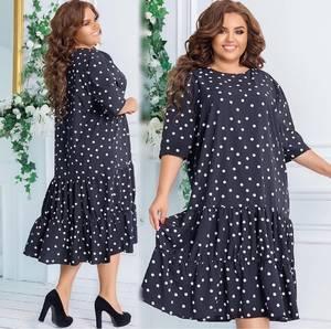 Платье короткое летнее А26327