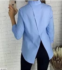 Рубашка однотонная А33455