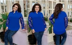 Блуза нарядная А33525