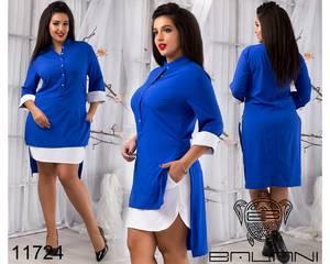 Платье короткое нарядное Ч3901