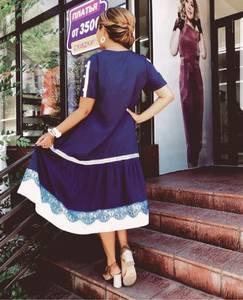 Платье длинное нарядное Ч5036