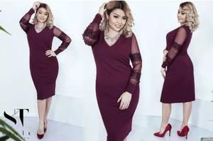 Платье короткое нарядное Ш8204