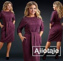 Платье Ю0041