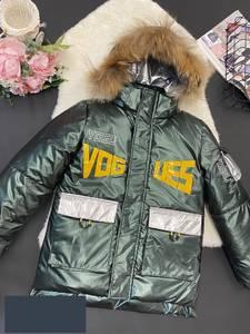 Куртка А56570