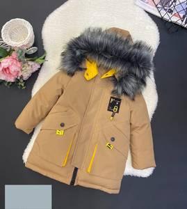 Куртка А56600