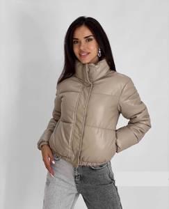 Куртка А59241