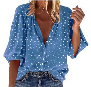 Рубашка с коротким рукавом Я1493