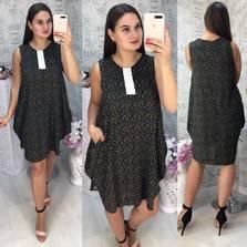 Платье Ц8852