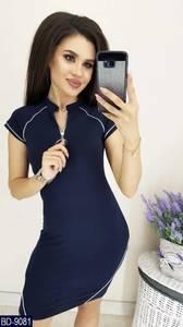 Платье короткое облегающее Ч2589