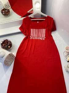 Платье длинное повседневное А42084