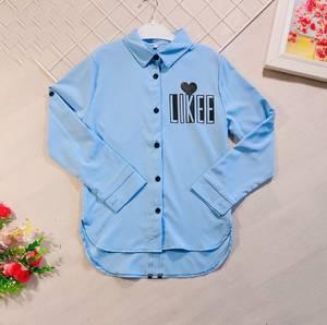 Рубашка Я8982