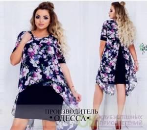 Платье короткое нарядное Ю7644
