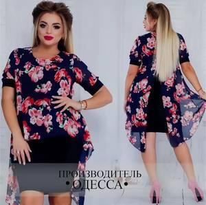 Платье короткое нарядное Ю7645