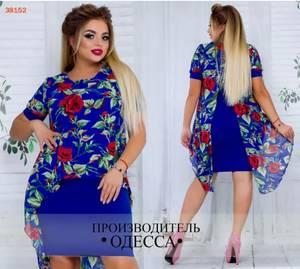 Платье короткое нарядное Ю7646