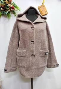Пальто А10041