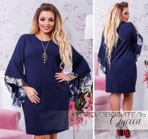Платье короткое нарядное Ш8243