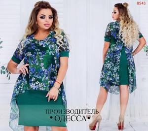 Платье короткое нарядное Ю7647
