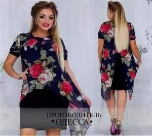 Платье короткое нарядное Ю7648