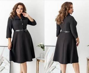 Платье короткое нарядное Ю7649