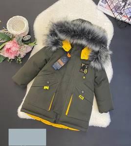 Куртка А56601